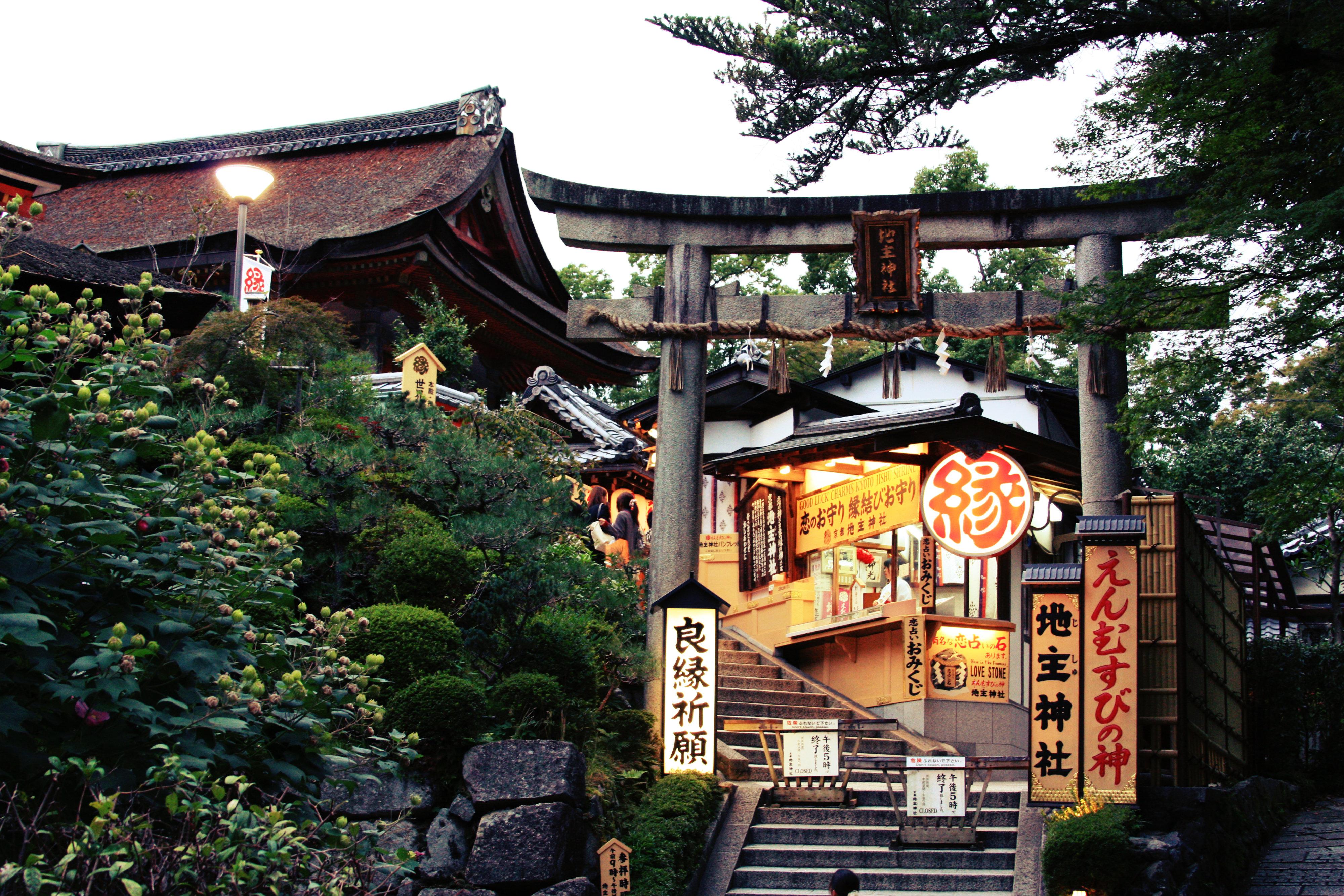 Unesco World Heritage Sites in Japan Unesco World Heritage Site