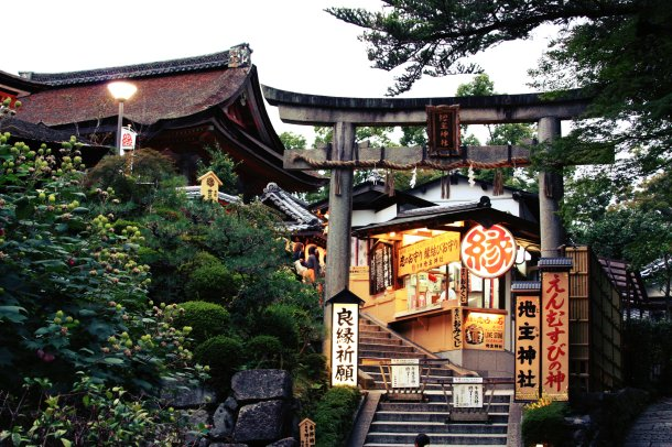 Kiyomizudera_Kyoto